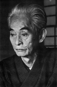 Автор - Ясунари Кавабата