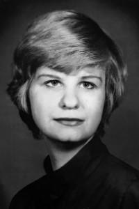 Екатерина Польгуева