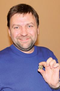 Эрик Брегис