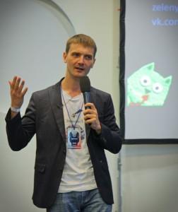 Автор - Виталий Егоров (Zelenyikot)