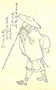 Автор - Сайгё