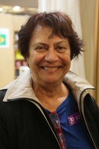 Анна Мария Машаду