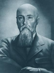 Автор - Николай Рерих