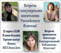 Автор - Алена Медведева