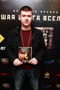 Автор - Андрей Дьяков