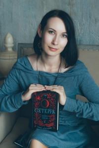Автор - Диана Ибрагимова