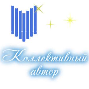 Автор - Ксения Баштовая, Виктория Иванова
