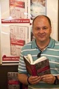 Автор - Алексей Моторов