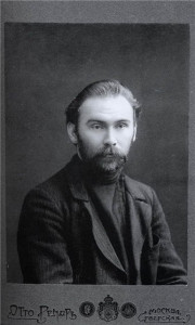 Автор - Николай Клюев