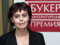 Автор - Елена Чижова