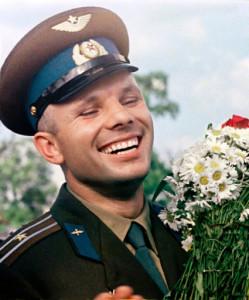 Автор - Юрий Гагарин