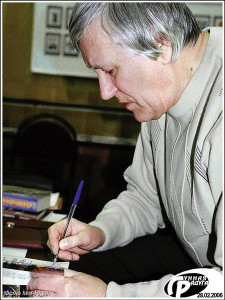 Сергей Павлов