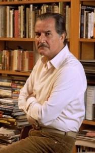Автор - Карлос Фуэнтес
