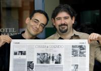 Автор - Хуан Диаc Каналес, Хуанхо Гуарнидо