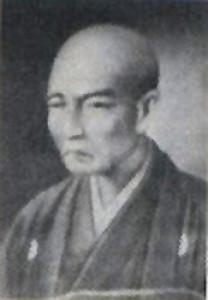 Автор - Цунэтомо Ямамото