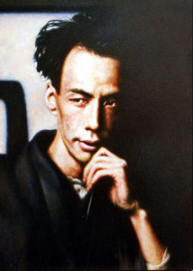 Автор - Рюноскэ Акутагава