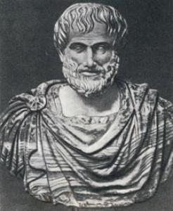 Автор - Аристотель