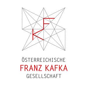 Премия Франца Кафки (Австрия)