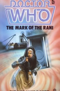 The Mark of the Rani