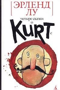 Четыре сказки о Kurtе