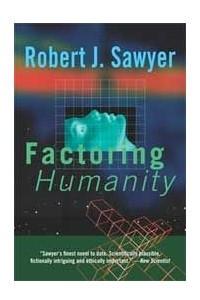 Факторизация человечности