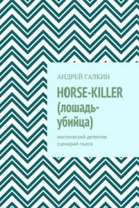 Horse-killer
