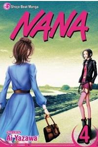 Nana, Volume 4
