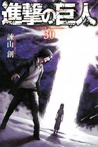 Attack on Titan: Volume 30