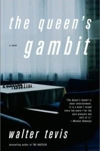 The Queen's Gambit : A Novel (Vintage Contemporaries)