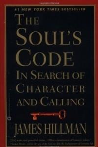 Код души: в поисках характера и призвания