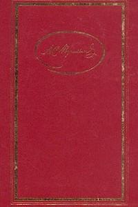 Собрание сочинений в 3 томах. Том 2