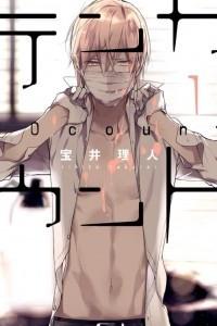 ?????? / Ten Count / 10 Count 1