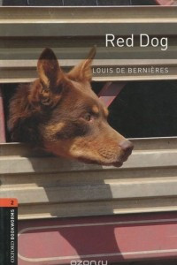 Red Dog: Stage 2