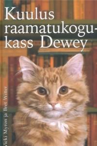 Kuulus raamatukogukass Dewey
