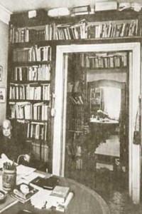 Виктор Шкловский. После пожара Рима