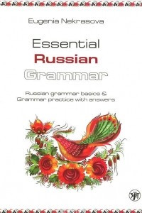 Essential Russian Grammar: Russian Grammar Basics and Grammar Practice with Answers