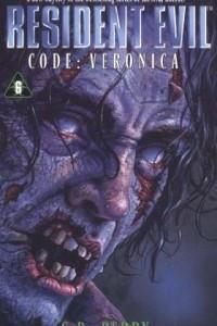 Code Veronica