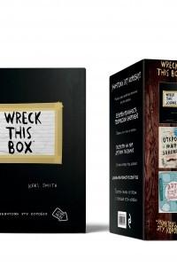 Уничтожь эту коробку!