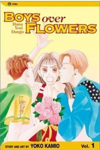 Boys Over Flowers (Hana Yori Dango), Vol. 1