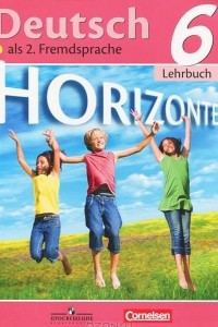 Немецкий язык. 6 класс / Deutsch: 6 Lehrbuch