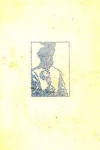 Переяславская рада. В двух томах. Том 1