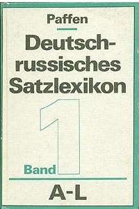 Deutsch-russisches Satzlexikon/Немецко-русский фразеологический словарь. В двух томах. Том 1