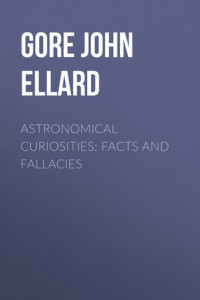 Astronomical Curiosities: Facts and Fallacies