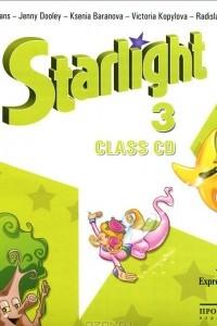 Starlight 3: Class CD / Английский язык. 3 класс