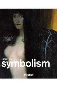 Symbolism / Символизм (малая серия искусств)