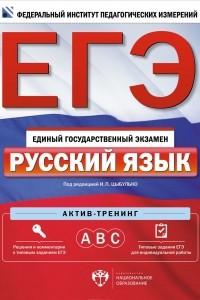 актив гей тренинг русский видео