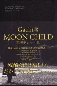 MOON CHILD Requiem