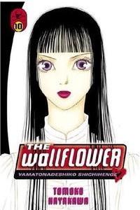 The Wallflower 10: Yamatonadeshiko Shichihenge (Wallflower: Yamatonadeshiko Shichenge)