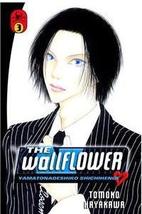 The Wallflower 3: Yamatonadeshiko Shichihenge (Wallflower: Yamatonadeshiko Shichenge)