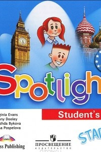 Spotlight: Starter: Student's CD